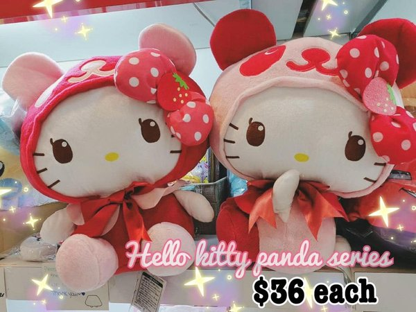 Hello Kitty Panda style soft toy in Strawberry