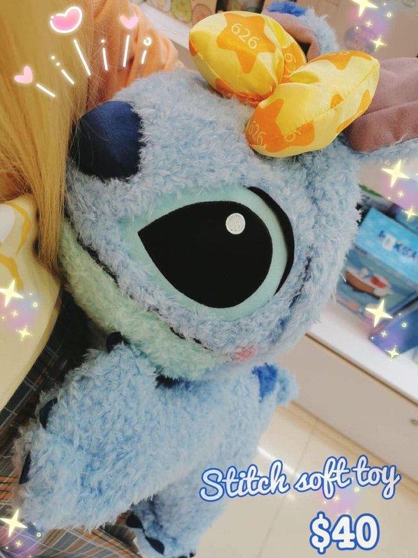 Stitch lie down soft toy