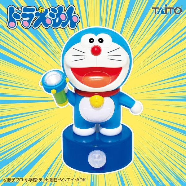 Doraemon Night light