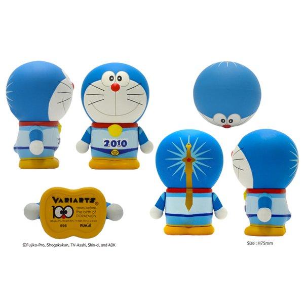 Doraemon 100th Variants Figure (096)