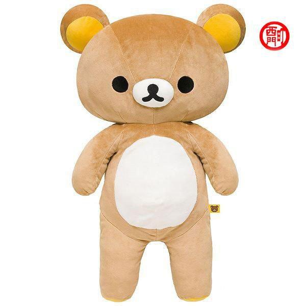 Rilakkuma soft toy L size