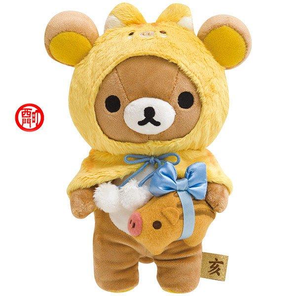 Rilakkuma Year of pig soft toy