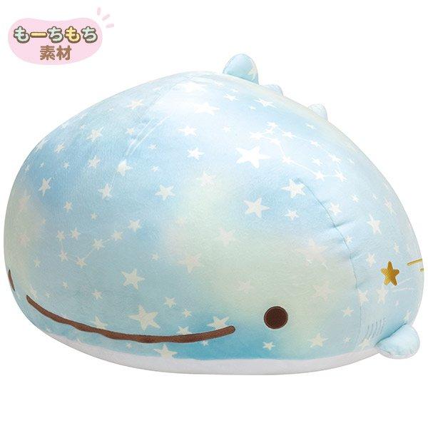 Jinbei San Round cushion toy XL