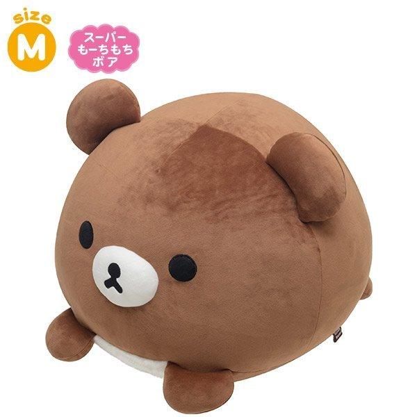 Koguma Mochi cushion (M)