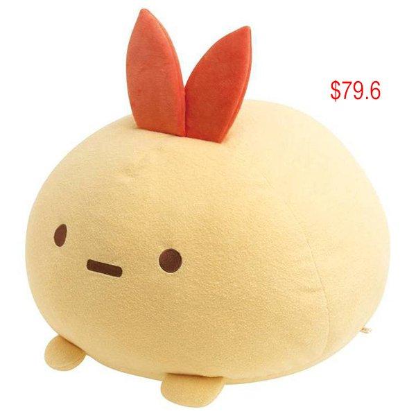 Sumikko Gurashi Ebi cushion Size M