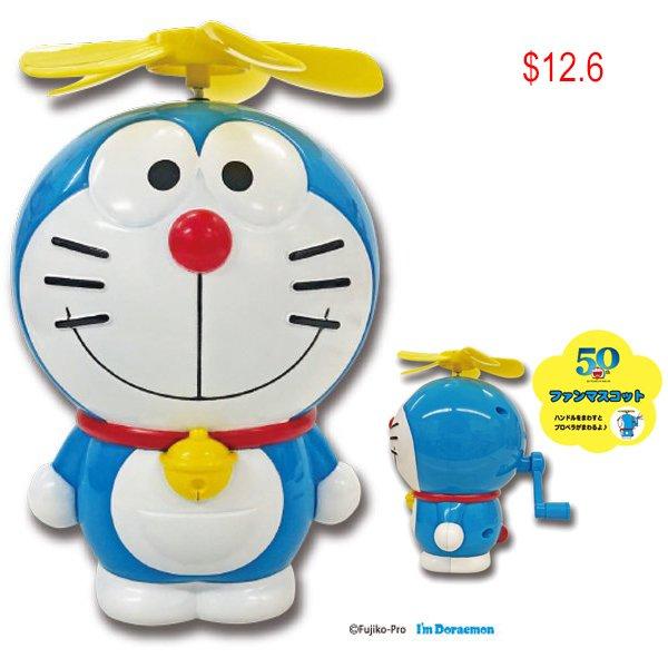 Doraemon hand fan