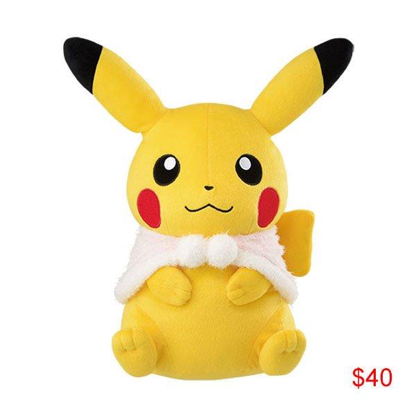 Pikachu soft toy