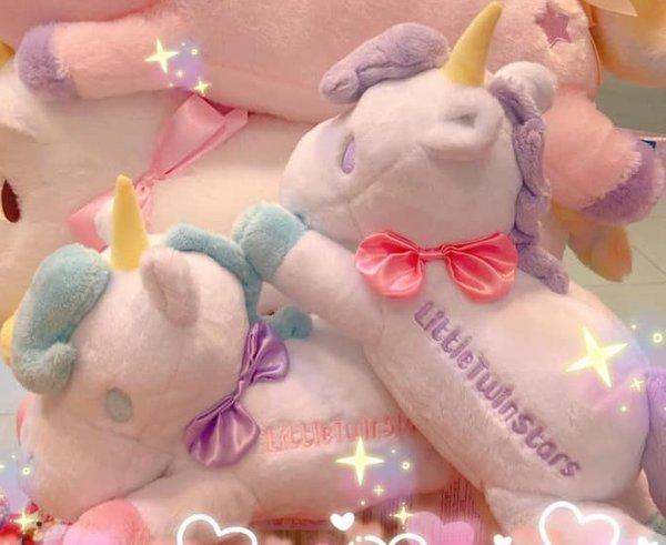 Little Twin stars Unicorn soft toy