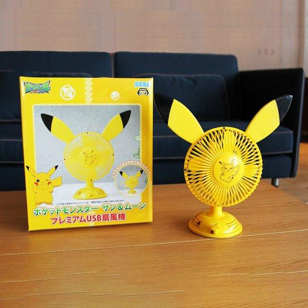 Pikachu small fan