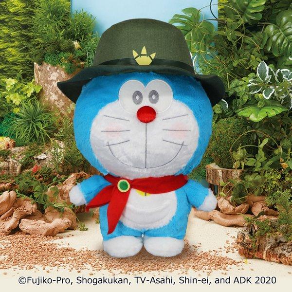 Doraemon Movie edition 2020 soft toy