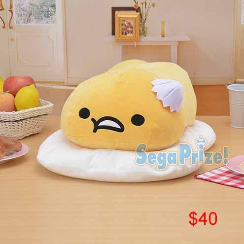 Gudetama egg shell soft toy
