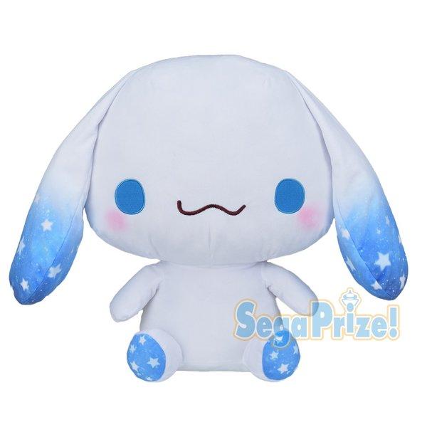 Cinamoroll soft toy