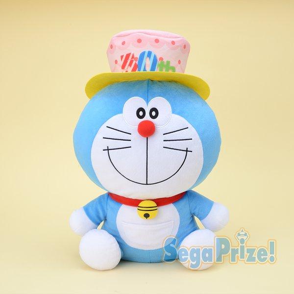 Doraemon 50th Anniversary soft toy