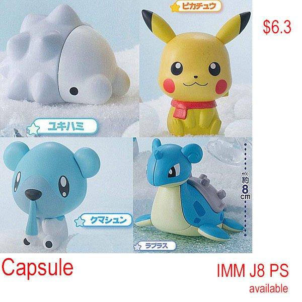 Pokemon Gacha set 11