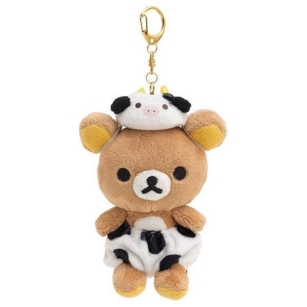 Rilakkuma year of cow keychain