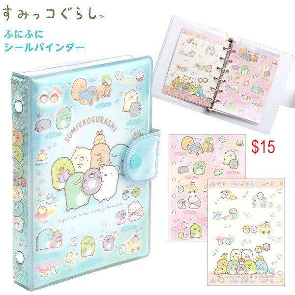 Sumikko Gurashi sticker book (Tiffany Green)