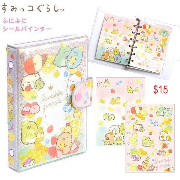 Sumikko Gurashi sticker book (shimmering pink)