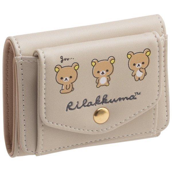 Rilakkuma wallet (button)