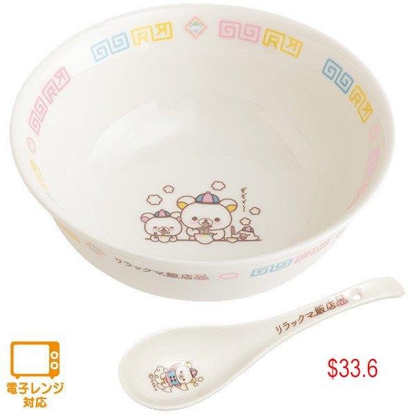 Rilakkuma Big ramen bowl