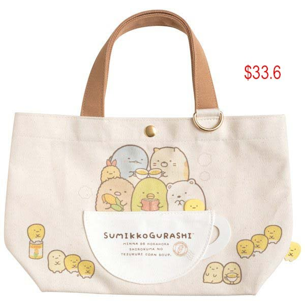 Sumikko Gurashi Corn series lunch bag