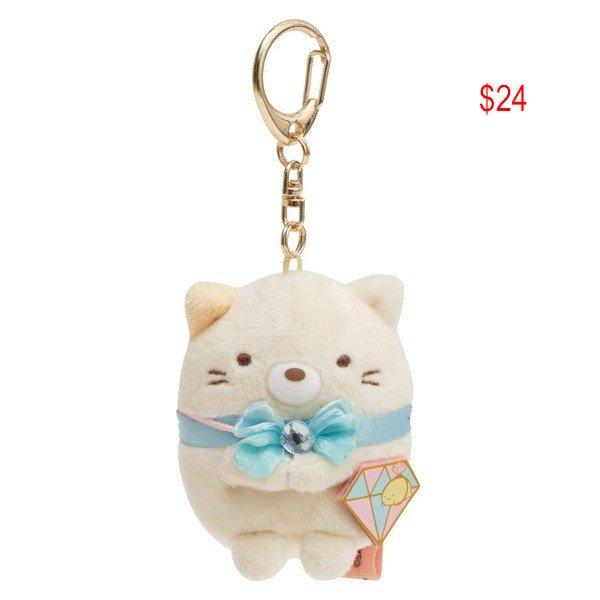 Sumikko Gurashi neko with jewel charm keychain