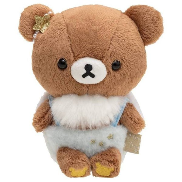 Koguma  twinkle star series soft toy (S)