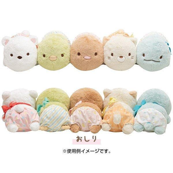 Sumikko Gurashi handmade soft toy by Shirokuma