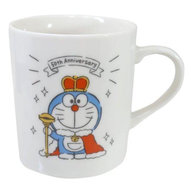 Doraemon 50th Anniversary mug (face front)