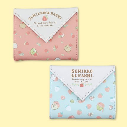Sumikko Gurashi Wallet (envelope style)