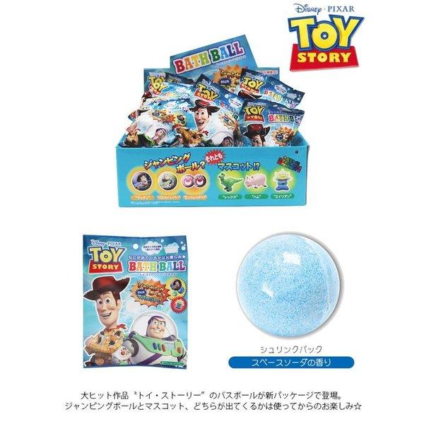 Toy story Soap bomb