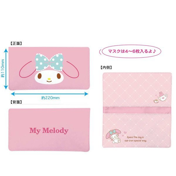 Character mask pouch with anti-bacterial