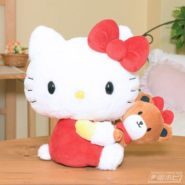Hello Kitty Tiny chum soft toy