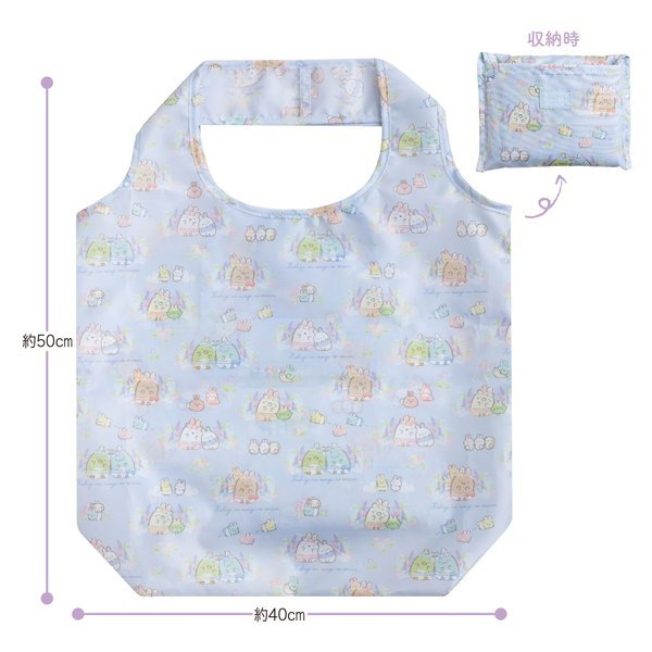 Sumikko Gurashi Recycle Bag (easter bunny series)
