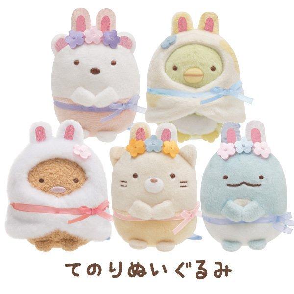 Sumikko Gurashi Easter Bunny Beanie (in set only)