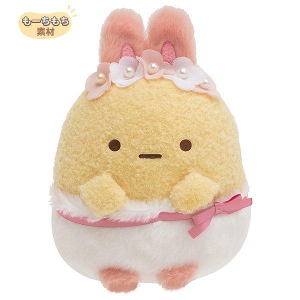 Sumikko Gurashi easter bunny series soft toy
