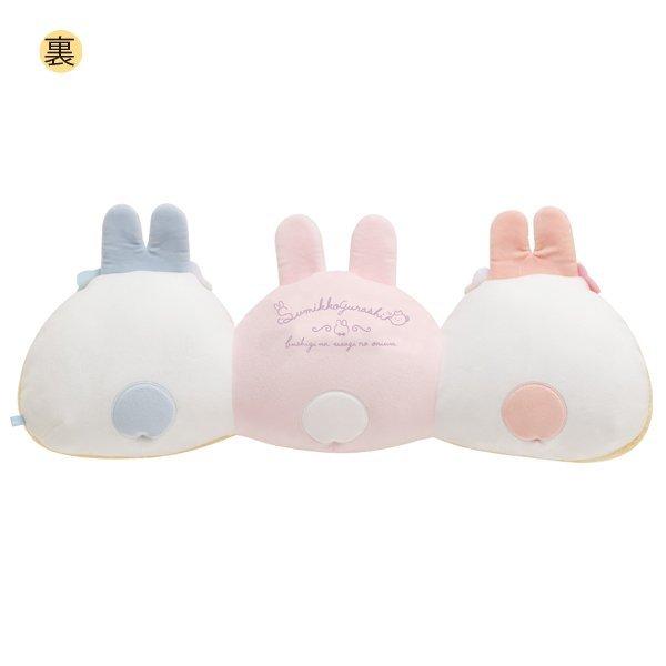 Sumikko Gurashi Easter Bunny Series Bolster cushion