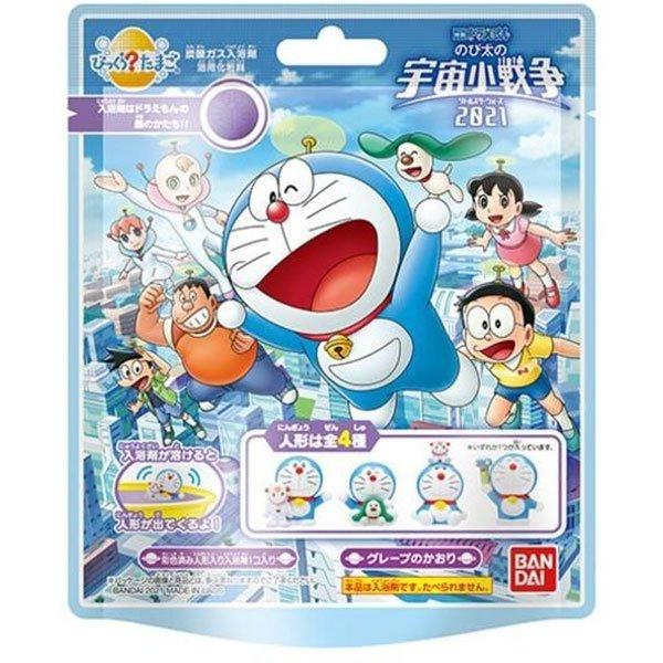 Doraemon Bath bomb