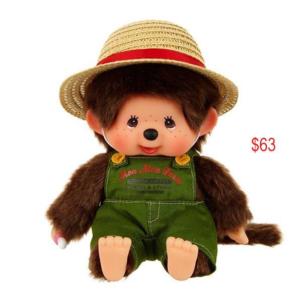 Monchichi Farmer style