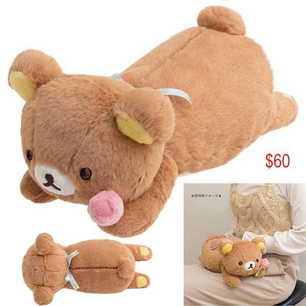 Koguma 5th anniversary lie down soft toy