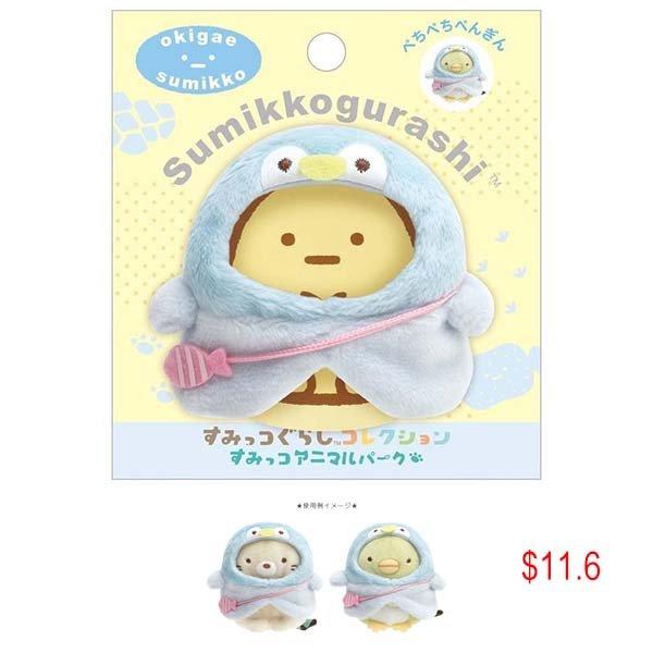 Sumikko Gurashi pengu costume for beanie