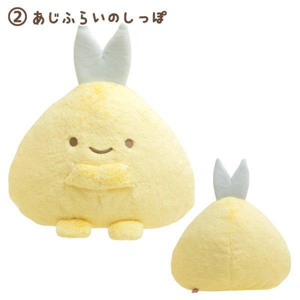 Sumikko Gurashi MINIKO soft toy (M) Soft fur type