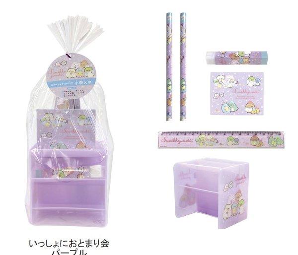 Sumikko Gurashi stationery set
