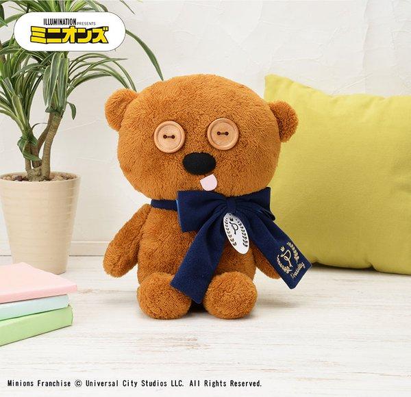 Minion teddy bear soft toy