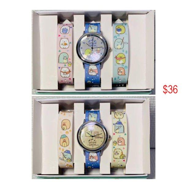 Sumikko Gurashi otter series watch