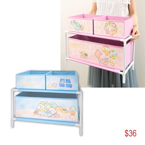 Sumikko Gurashi shelf set
