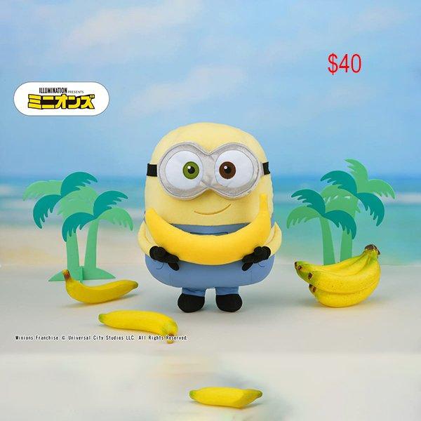 Minion hug banana soft toy