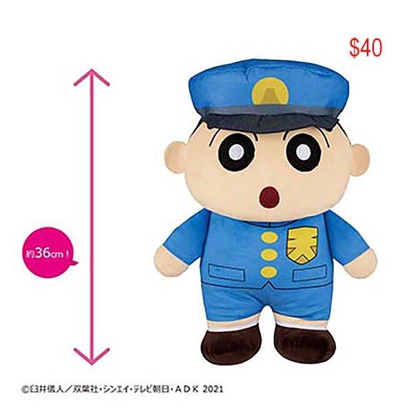 Crayon Shin chan Soft toy