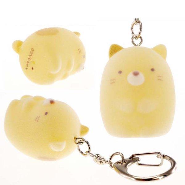 Sumikko Gurashi velvet keychain
