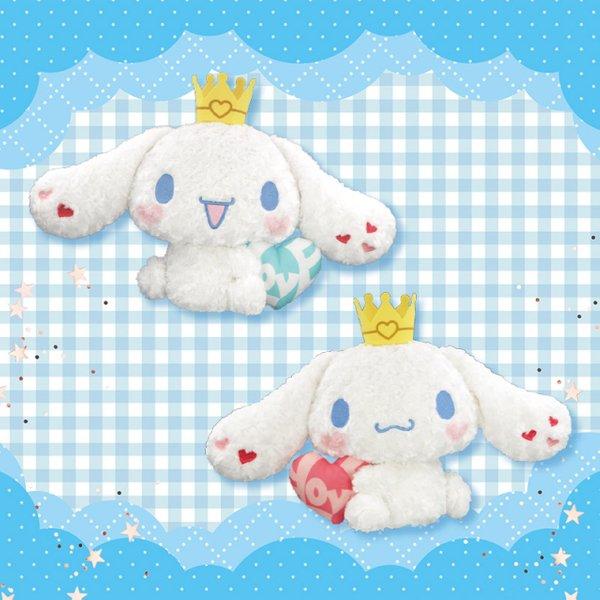 Cinamoroll crown Soft toy