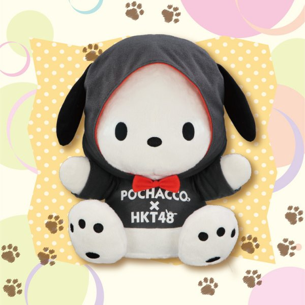 pochacco hoodie Soft toy